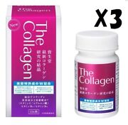 [set Of 3] New Shiseido Collagen Beauty Supplement 126 Tablets 21 Days Japan F/s
