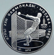 1979 Moscow 1980 Russia Olympics Hammer Throw Old Silver 5 Rouble Coin I89810
