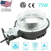75w Led Yard Light ,replaces 400w Incandescent/300w Mh Etl-listed For Farm/porch