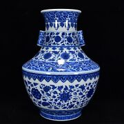 Collectable Chinese Blue And White Porcelain Handmade Exquisite Vase 15575