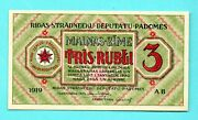 Latvia Lettland 3 Rubles 1919 P-r2a Star With Hammer And Sickle Unc 170