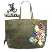 Readymade Neverfull Tote Bag Canvas Khaki From Japan Free Shipping