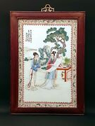 Chinese Antique Famille Rose Porcelain Plaque Tile China Asian
