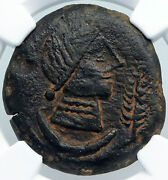 Ulia In Spain Authentic Ancient 200 Bc Old Iberian Greek Spanish Coin Ngc I88935