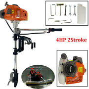 4 Hp Outboard 2 Stroke Outboard Engine Air Cooled Jon Boat Zodiac Inflatable Us