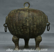 7 Old Chinese Bronze Ware Dynasty Palace 2 Beast Ear Incense Burners Censer