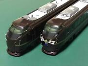 Kato E655 Series Garbage Sum Special Vehicles The Flag Of Japan Has Already Been