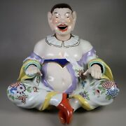Rare Large Dresden Porcelain Pagoda Nodder Moving Head Tongue And Hands - Male
