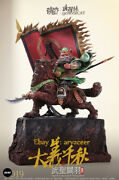 O-soul Toys Three Kingdoms Guan Yu Cat Statue Collectible Figure Model In Stock
