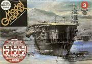 Unread Books Monthly Model Graphics No.292 Special Feature Pearl Harbor Attack