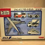 Out-of-print Rare Products Tomica Jumbo Airport Set All Japan Airways Ana