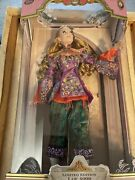 Alice Through The Looking Glass Disney Store Limited Edition Doll In Wonderland