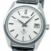 Grand Seiko 45gs 4522-8000 1969 Antique Vintage Ref.4522-8000