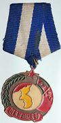 1940's China World War Ii Wwii Map And Star Military Ribbon Medal Chinese I90813