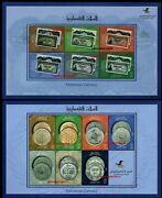 2018 State Of Palestine Mnh Palestinian Currencies Coins Banknotes Pound Mills