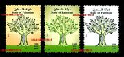 2016 State Of Palestine Tree Definitives Issue