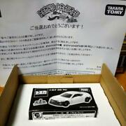 Takara Tomy Tomica Toyota 86 Rc White Diecast From Japan Free Shipping