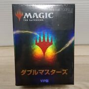 Magic The Gathering Double Masters Vip Puck / 0505r05028