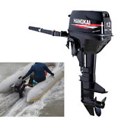 Hangkai 12hp 169cc 2 Stroke Outboard Motor Fishing Boat Engine Water Cooling Cdi