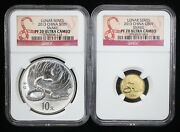 2013 China Lunar Series Snake S10y / G50y 2 Coin Set Ngc Pf70 Uc - 07654