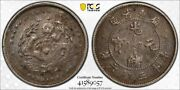 1890-1905 China Kwangtung 5 Cents Pcgs Xf Details Lotg959