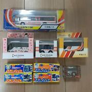 All Buses Die-cast And Bus-type Alarm Clocks Number Limited Choro Q Etc.