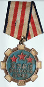 1940's China World War Ii Wwii 3 Red Stars Military Ribbon Medal Chinese I90864