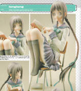 Longlong 1/7 Toko Amano Super With Dedicated Pipe Chair Sold Separately Garage