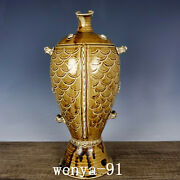 Old China Antique Song Dynasty Ding Kiln Yellow Glaze Fish Scale Pattern Bottle