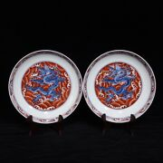 A Pair Chinese Porcelain Handmade Exquisite Dragon Plates 16585