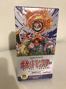 Pokemon Japanese Cp6 Xy Booster Box 20th Anniversary - Brand New Sealed