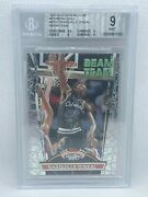 Shaquille Oand039neal 1992-93 Stadium Club Beam Team Members Only Bgs 9 Shaq Rc