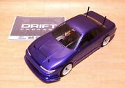 Yokomo Drift Package S13 Silvia With Mecha Chassis Set 100 Authentic Japan