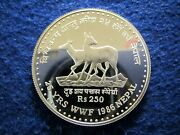 One Year Type - Vs2043 - 1986 Nepal 250 Rupees - Gem Silver Proof - Coa