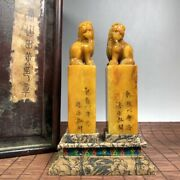 A Pair Chinese Natural Shoushan Stone Handcarved Seals 16820