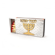 Large Sterling Silver Matchbox Hanukkah With Brass Traditional Jewish Judaism