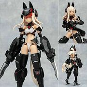 G.n.project Uncoded Wolf Armor Alternative 1/12 Action Figures Pvc Authentic New