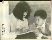 A Young Chinese Woman With Her Son. - Vintage Photograph 1964838