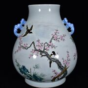Chinese Pastel Porcelain Handmade Exquisite Flower And Birds Vase 17081