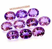 African Amethyst 100 Natural Amethyst Loose Gemstone 10x12 Mm Oval Faceted