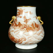 Chinese Porcelain Handmade Exquisite Pot 17122
