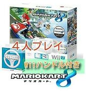 Moving Works Stock Set For 4-player Play Wii Mario Kart Sets Controller With