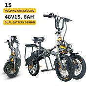48v 15.6ah 350w Foldable Electric Tricycle 14 Inches 3 Wheel Two Battery Folding