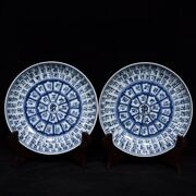A Pair Chinese Blue And White Porcelain Handmade Exquisite Plates 17181
