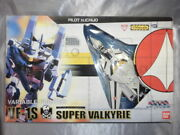 Bandai 1/55 Super Space-time Fortress Macros Vf-1s Valkyrie High Metal