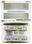 Secondhandhobby/tommy Tech Railway Collection 815 816 West Japan 30002-car Set