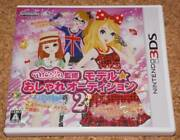 Secondhand 3ds Nicola Supervision Model Fashionable Audition