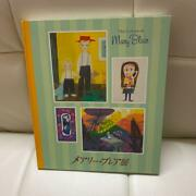 As New A Mary Blair Vintage Museum Book By Museum Of Contemporary Art Tokyo