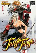 Tenjo Tenge Gn Vol 01 Mr C 1-0-1 Volume 1 By Oh Great Paperback Book The