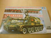 1/35 Trumpeter China83 152mm Self-propelled Artillery